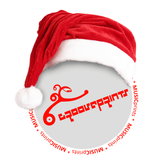 GROOVEPRINTS SOUNDSYSTEM #7 (2012 12 25)