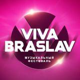 [EXCLUSIVE] W&W @ Viva Braslav Open Air 2019