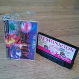 Pete Monsoon - Re-Birth @ Club Rio's, Bradford (9th March 1995)