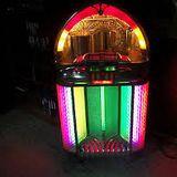 Jukebox 211 (Radio Program)