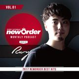 『newOrder』 Monthly Podcast Vol,01 (2017 newOrder Best Hits) mixed by Ray