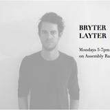 Bryter Layter 10: SPACE
