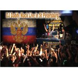 Russian Hip Hop Party Mix Tape  CD size DJ Daddy Mack(c) 2017