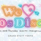 Radio Disco 2018.12.08 マー坊さん追悼