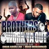 DJ Omar Abdallah@ Club Elevation July 3, 2014