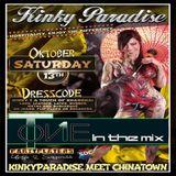 Kinky Paradise meet China Town