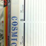 COSMIC C1 1979