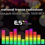 National Trance Radioshow 007