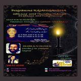 RJ Avani - Friday, June 29, 2018 - Rajnigandha - Nida Fazli & K J Yesudas