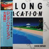 """A Long Vacation""(1981)  大瀧 詠一 (Vinyl→OPEN REEL REC→DA3000)"