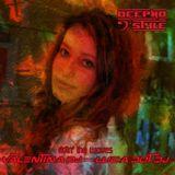 Ridin' The Waves B2B Valentina Dj