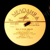 REO - IN THE RHYTHM OF JAZZ - LP - Side B (1970)