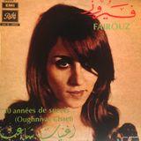 Fairouz – 10 Années De Succès - LP Pathé LPVOXA 7 Voix De L'Orient LPVOXA 7