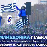 Ο Διογένης Δασκάλου στο Ράδιο Θεσσαλονίκη 07122018
