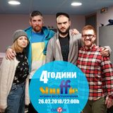 4 Years Shuffle Show Darik Radio w/h Special Guests Stereopor и Lily Geleva + Brand New Music #210