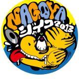 DJマナティMIX2(ギターロック&ガレージ&日本語ロック)