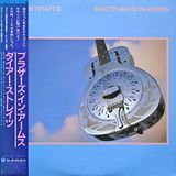 Dire Straits ‎– Brothers In Arms  1985  Japan