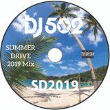 夏のドライブのお供にミックス 2019 SUMMER DRIVE 2019 MIX