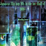 2018上半期日本語ラップMix - Japanese Hip hop Mix in the 1st Half of 2018 Mixed by Green-T