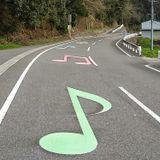 Moysikes Periptyxeis - s02e02 - Roads, 26/9/13 - NovaFM 106