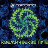 Chronos - Live @ Microcosmos SPb 12/2014