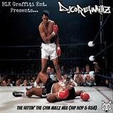 The Hittin' The Gym Millz Mix | DJ Corey Millz