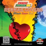 REGGAE COVERS (PREVIEW)