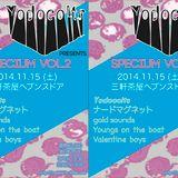 11/15 SPECIUM vol.2 BGM mix