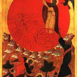 እግዚአብሔር - Igziabeher - Lord of  nations & tribes