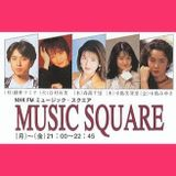 NHK-FM 藤井フミヤのミュージックスクエア Jan'95 Part.1