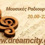 Musices Radiourgies 28_02_2019