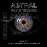 ASTRAL (PSY & TECHNO)