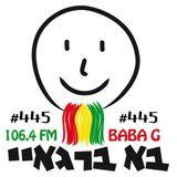 Ba Ba Reggae #445 - 25.9.2017