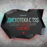Дискотека с TSS 22.02.16 - Музыка приморских деревень