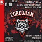 Coregram - Vol.3