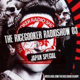 The Ricecooker Radioshow - Prog. 03 // 2016.10.14