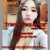 Evalion Presents TransFrequence Episode 056 (Tempo Radio)