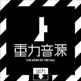 Club Sidonia mix - May 2018
