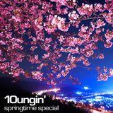 Loungin' 10: Springtime Special