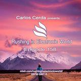 Carlos Cerda - RIEW 158 (13.09.16)