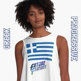 Future Feature 171, 10-04-2020 > Greek Progressive