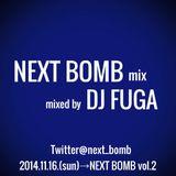 NEXT BOMB MIX