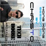 CHRISTO @ HONG KONG AFTER SESSION TECH HOUSE 2012