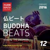 Buddha Beats-Episode 12