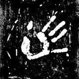 NATA - Bells of Lightness (Enrico Stella New Talent Remix)