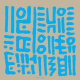 Mixtape #023 : House 2015