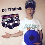 2015 Redbull Thre3style Taiwan Wildcard - Dj TiMinG
