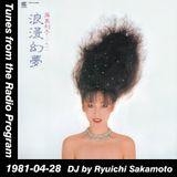 Tunes from the Radio Program, DJ by Ryuichi Sakamoto, 1981-04-28 (2014 Compile)