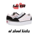 ol skool kicks