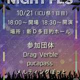 2017.10.21 (Liquid Funk for NIGHT FES)